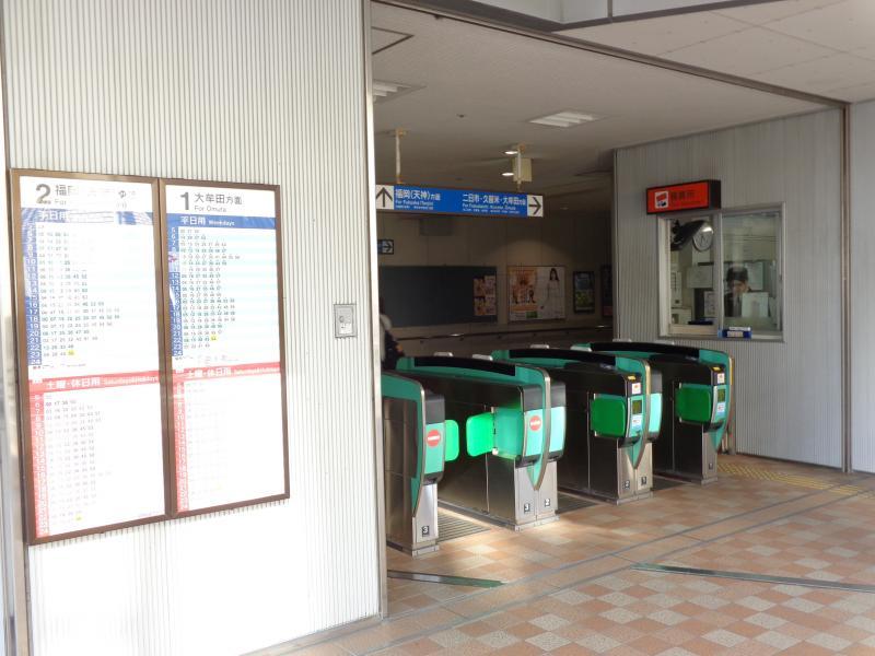 西鉄福岡大牟田線 平尾駅