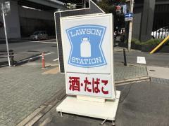 ローソン堀田通六丁目店