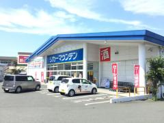 リカーマウンテン浜松相生店