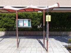 「姫路郵便局前」バス停留所