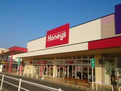 ハニーズ神辺店