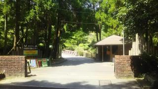 今宿野外活動センター