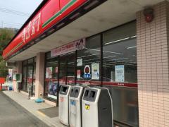ポプラ山崎須賀沢店