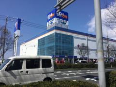 エディオン新鳥取本店