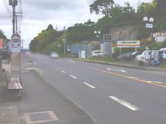 「大館」バス停留所