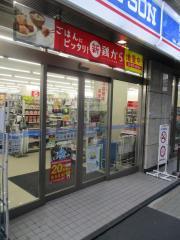 ローソン名駅桜通北店