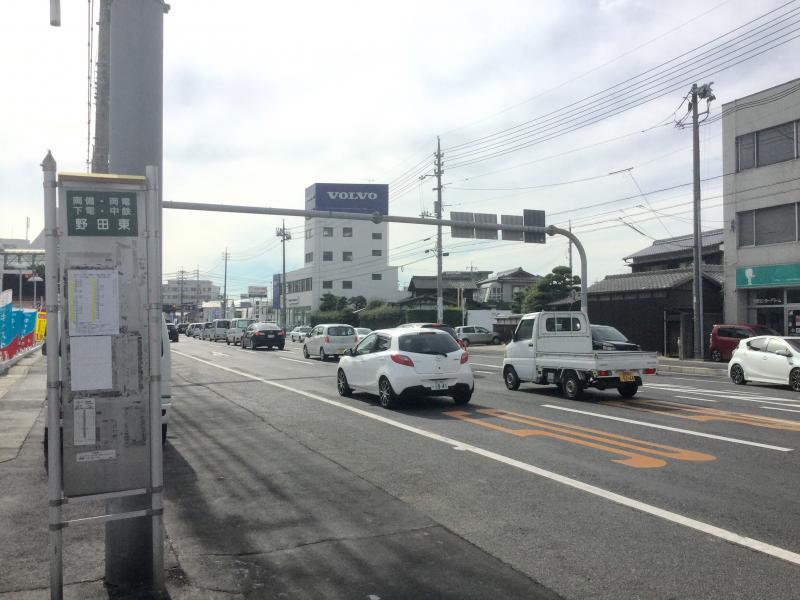 野田東バス停
