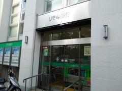 りそな銀行和歌山支店