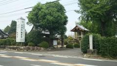 石垣山観音寺
