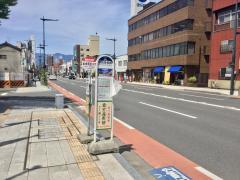 「市民芸術館」バス停留所