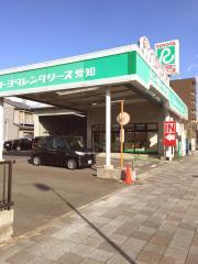 トヨタレンタリース愛知中川店