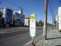 「蜆塚遺跡西」バス停留所