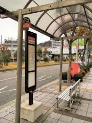 「渚中学校前」バス停留所