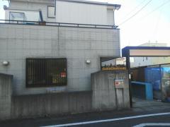 レップジャパン(RepJAPAN)