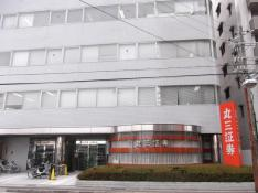 丸三証券株式会社 川西支店