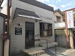 高橋ナワテ歯科医院