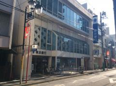 横浜銀行御幸支店