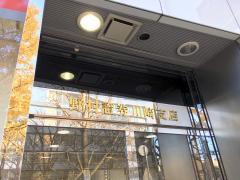 野村證券株式会社 川崎支店
