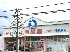 西松屋東浦和店
