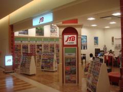 JTBトレッサ横浜店