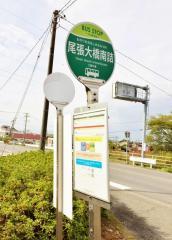 「尾張大橋南詰」バス停留所