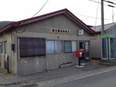 脇元簡易郵便局