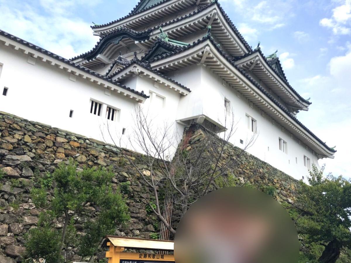 和歌山県  和歌山城です。