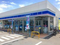 ローソン新青森駅南口店