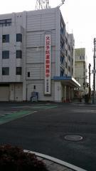 松山市中央消防署