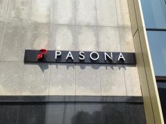 株式会社パソナグループ