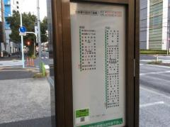 「豊海区民館入口」バス停留所
