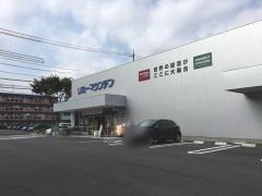 リカーマウンテン岡崎店