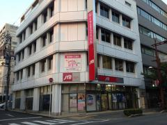 JTB中国四国 松山店