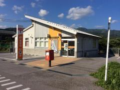 浅井北郵便局