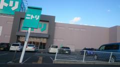 ニトリ平岡店