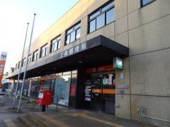 三条郵便局