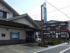 高山信用金庫古川支店