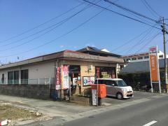 熊本国府二郵便局