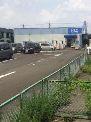 ハックドラッグ町田小山店