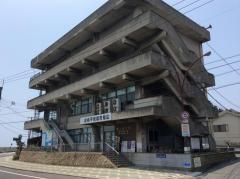福山市役所・鞆支所