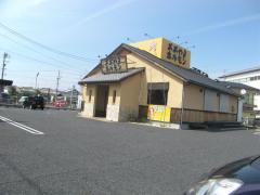 おおやまホルモン 羽島 福寿店