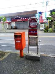 「助戸3」バス停留所