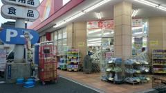 ツルハドラッグ東蒲田店