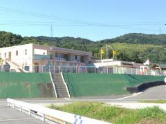 平生保育園