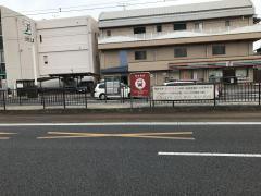 東中央町駅