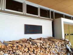 目黒区立八ケ岳林間学園
