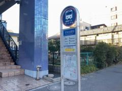 「花保会館前」バス停留所
