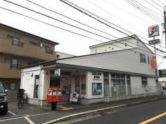 高槻大蔵司郵便局