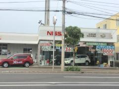 札幌日産白石本通店
