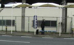 「山科西野」バス停留所